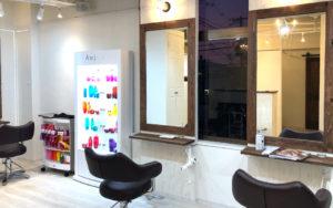 【神戸北鈴蘭台の美容室】ルルココットの店舗写真